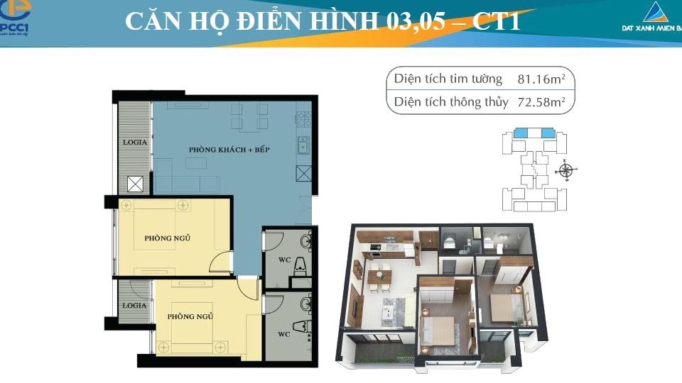 mat-bang-can-ho-dien-hinh-chung-cu-my-dinh-plaza-2